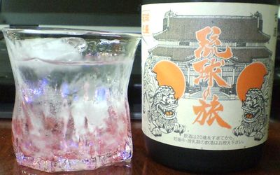 琉球の旅とdauの琉球ガラス
